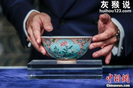 历史悠久的中国碗 拍出3040万美元的天价