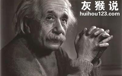 偷走爱因斯坦大脑,切成240块,竟为了科研和爱?