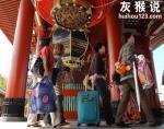 80%的中国消费者都爱买日本化妆品!我们该反思的是什么
